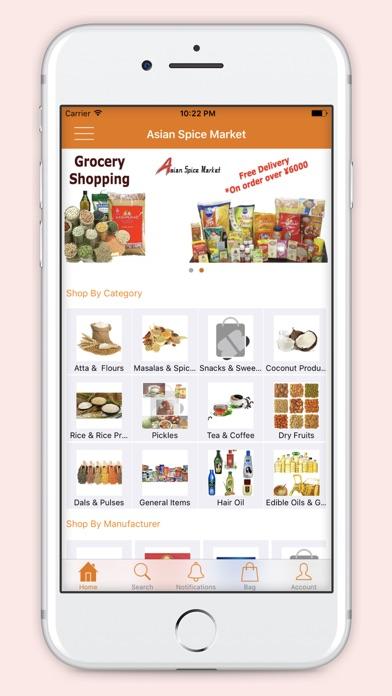 bagbash grocery appのスクリーンショット2