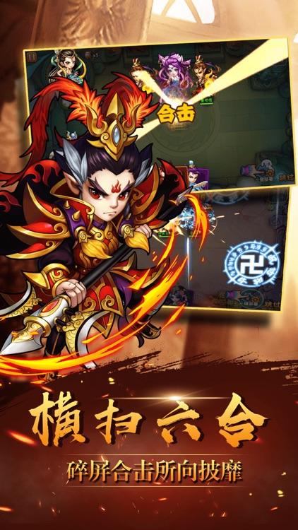 西游记口袋版-全民卡牌对战动作手游 screenshot-4