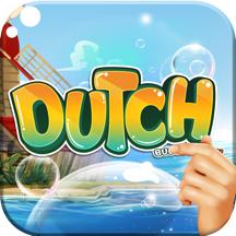 沐浴泡泡 荷兰语: 学习荷兰语 PRO