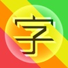 Swaipu - iPhoneアプリ