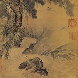 传世名画全集欣赏 - 中国传世名画