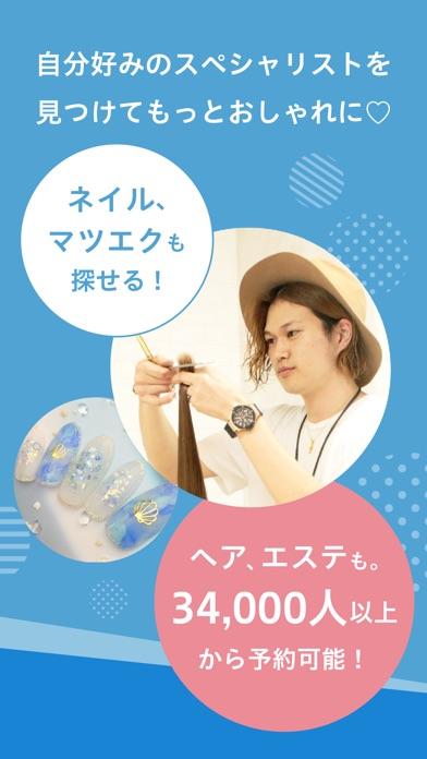 minimo(ミニモ)/サロン予約のスクリーンショット2