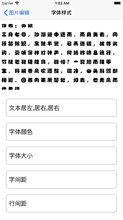生成长图 text convert  to image