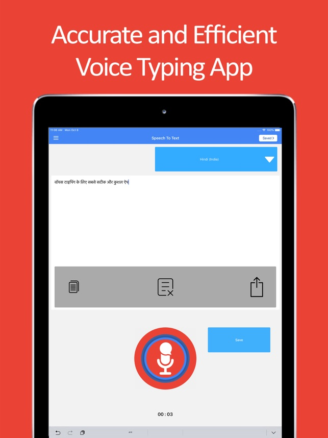Speech to Text : Speak Notes on the App Store