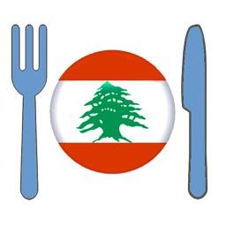 100 Libanesische Rezepte