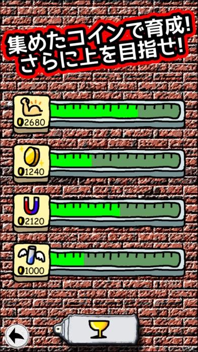 B-Boy Jump - ブレイクダンスのゲーム紹介画像5