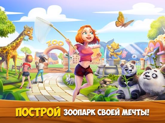 ZooCraft: Семья животных на iPad