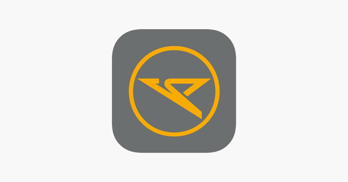 Condor im App Store