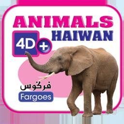 Fargoes Animal AR