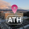 Athens Offline Map & Guide