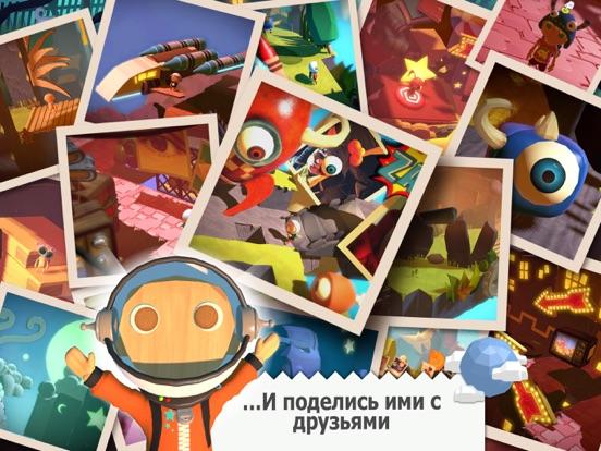 WonderWorlds Скриншоты11