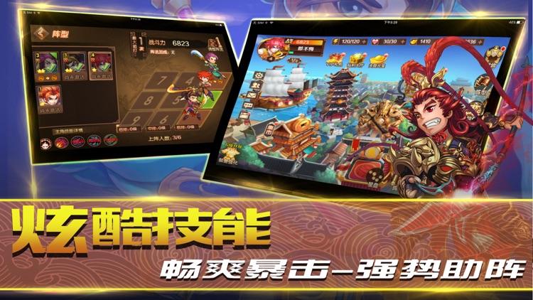 乱世无双:英雄三国卡牌游戏 screenshot-3