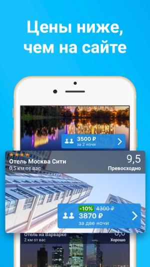 300x0w 18 лучших приложений для планирования летнего отдыха (iOS и Android)