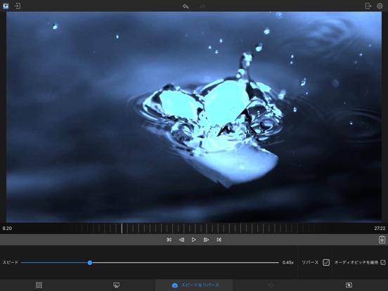 LumaFXのおすすめ画像5