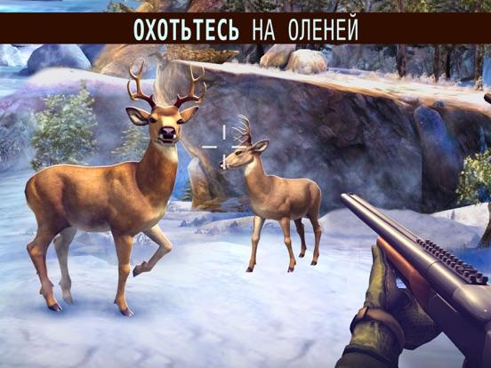 Deer Hunter 2018™ на iPad