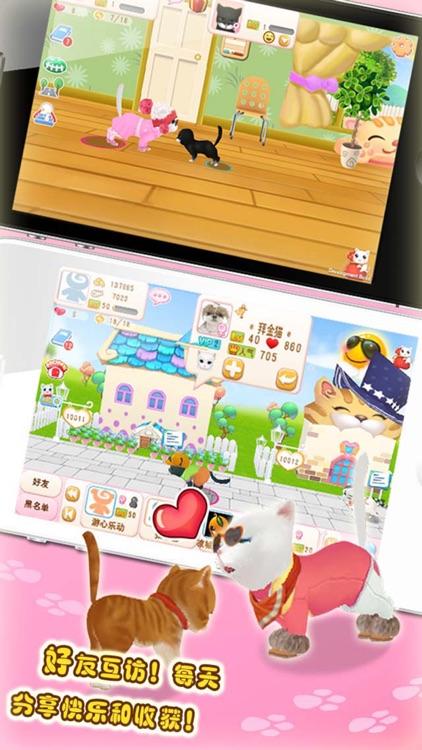 晴天小猫 screenshot-4