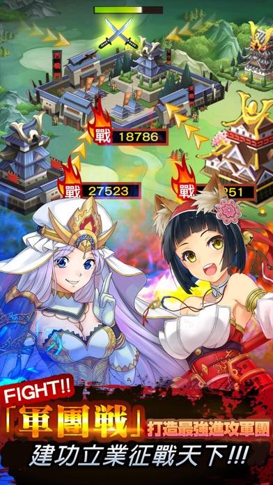 Screenshot for 星期六魔王-唯美和风,匠心巨制 in China App Store