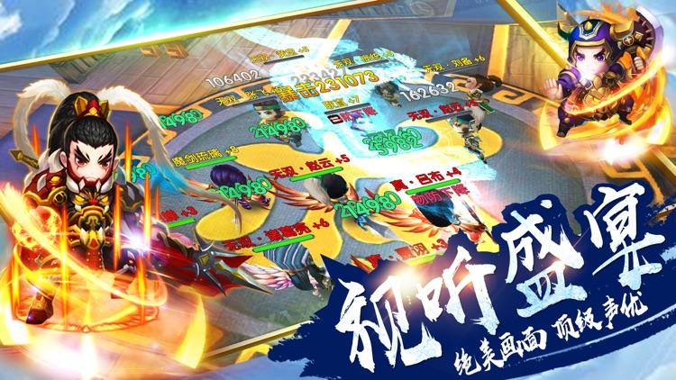 三国五虎传-3D横版策略卡牌手游