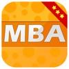 MBA联考大纲英语核心词汇HD