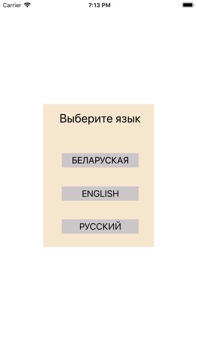https://is1-ssl.mzstatic.com/image/thumb/Purple128/v4/8b/70/5e/8b705e4d-9c71-f2a3-95c6-6e202c726d2a/source/392x696bb.jpg