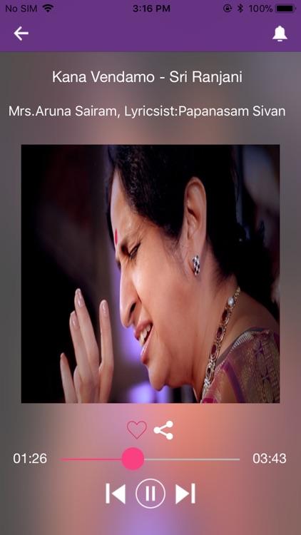 Bakthi Margam - Aruna Sairam by Amutham Music