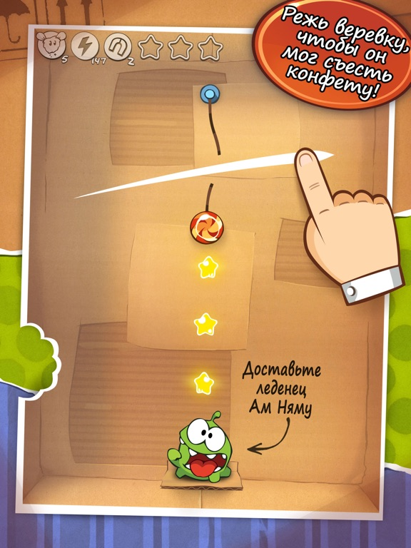 Cut the Rope™ для iPad