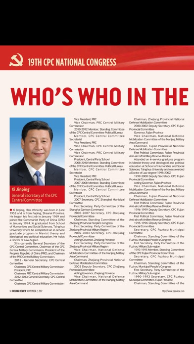 Beijing Review (Magazine) screenshot 4