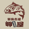 USEN-NEXT GROUP - ミサキヤ 川崎店  artwork