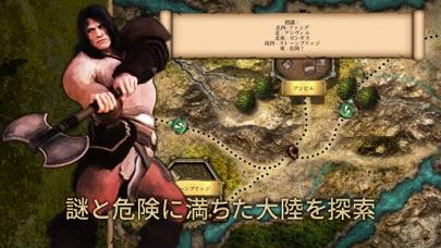 Fighting Fantasy Legends screenshot1