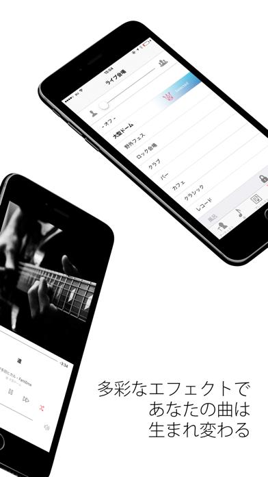 MUSIC LIVE - iTunes対応音楽再生プレイヤー - 窓用