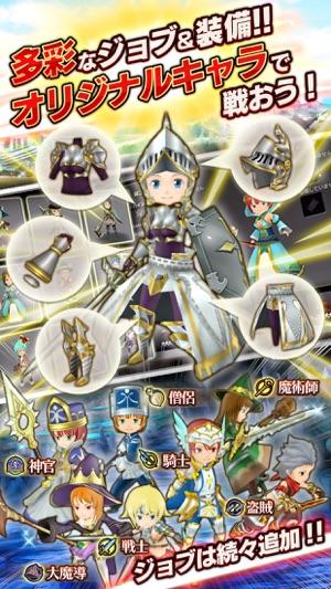12オーディンズ - 王道RPG Screenshot
