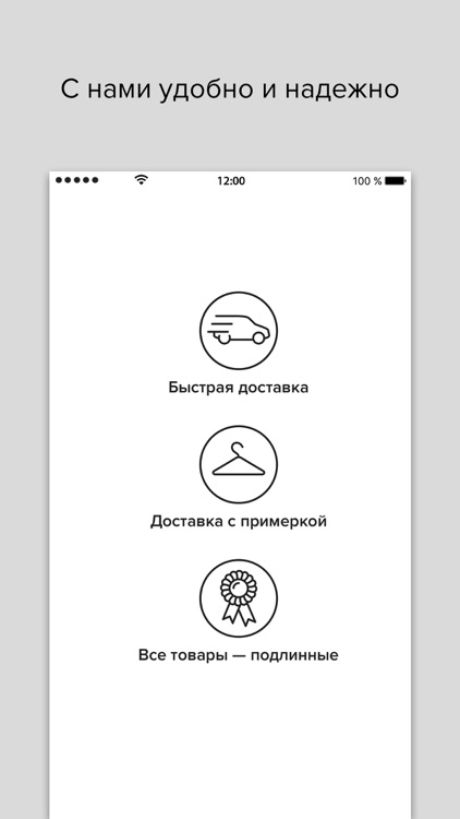 Lamoda: модная одежда и обувь screenshot-6