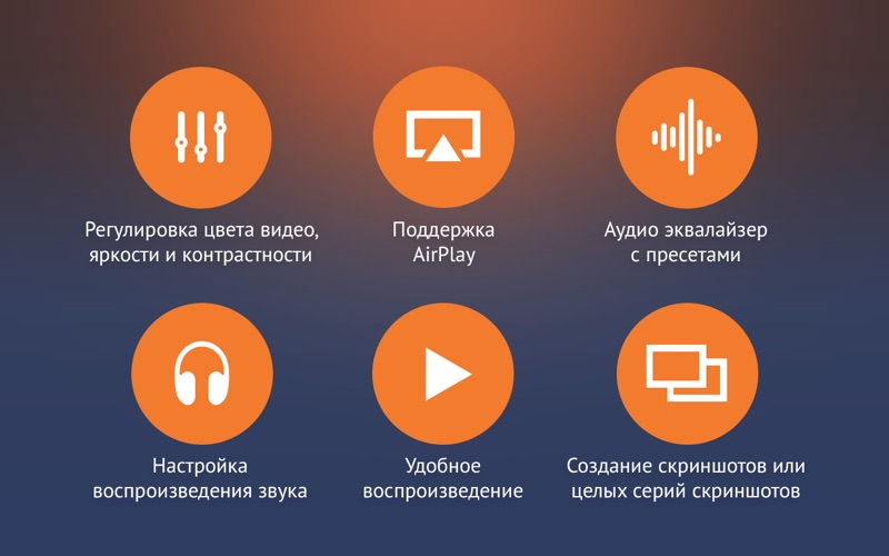 Elmedia Player GO скриншот программы 3