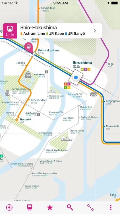 Hiroshima Rail Map screenshot-0