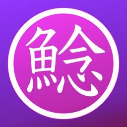 Namadu 震源ビューア