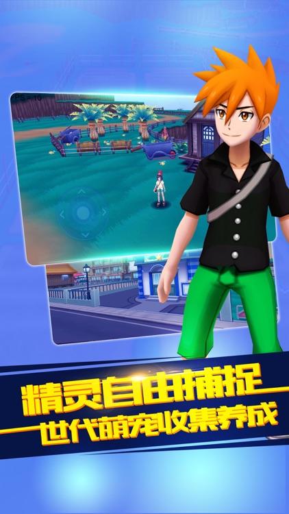 神宠激斗-超火爆的3DS口袋手游