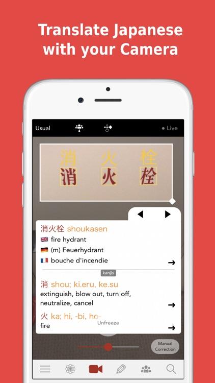 Yomiwa - Japanese Dictionary screenshot-0