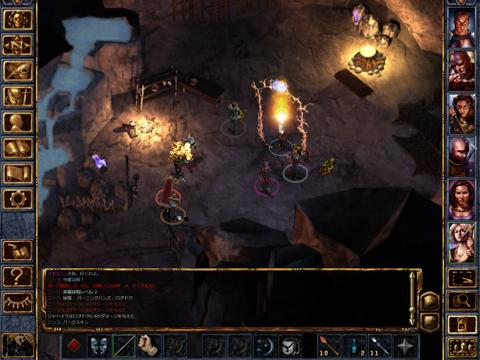 Baldur's Gateのおすすめ画像4
