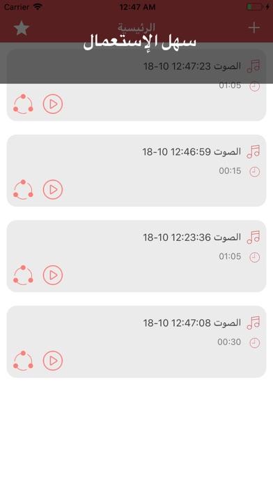 تعديل وتحويل الفيديو الى الصوت screenshot 2