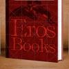 Eros Bücher - iPhoneアプリ