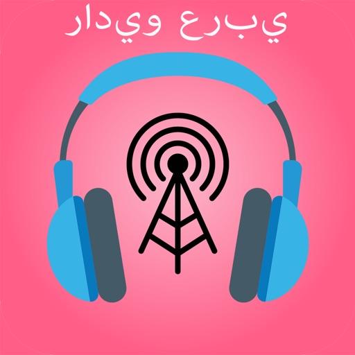 Arabic Radio -راديو عربي - راديو فم، أخبار وموسيقى