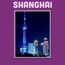 Shanghai Offline Tourism