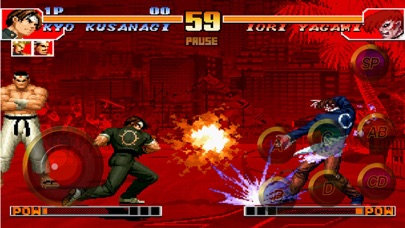 Screenshot from THE KING OF FIGHTERS '97