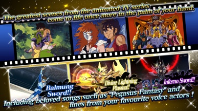 SAINT SEIYA COSMO FANTASY screenshot 2