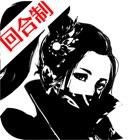 大话皇妃 icon