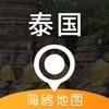 泰国地图 - 海鸥泰国中文旅游地图导航