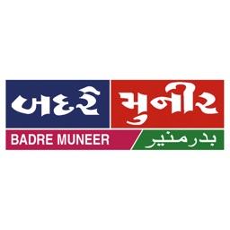 BADRE MUNEER