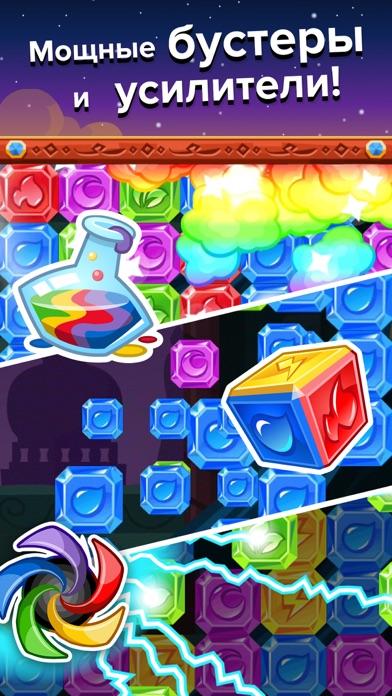 Diamond Dash: игра «три в ряд» Скриншоты5