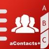 aContacts - スマートコンタクト&グループ管理