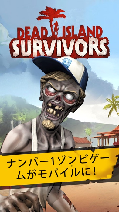 Dead Island: Survivors screenshot1